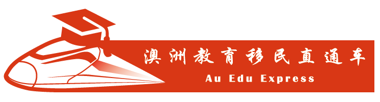 logo_au_lr